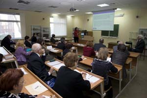 CPPE experts spoke at the first All-Russian Conference of science