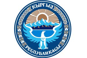 CPPE expert made reports at the seminar for the public authorities of the Kyrgyz Republic.