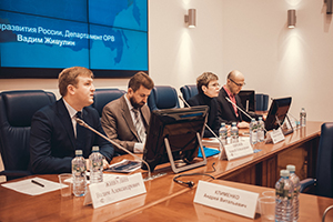 "The head of projects Regulatory Impact Assessment's subdivision of CPPE spoke on workshop ""RIA in the executive and legislative branches of power at the regional level:  Russian and international experience""."