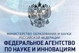 Experts of the CPPE will take part in the Innovation Research on commission from the Russian Academy of Science